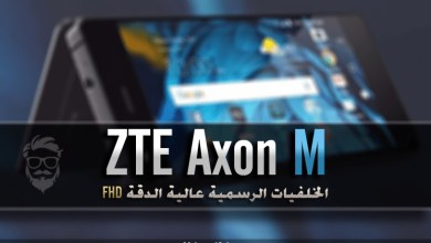 ZTE Axon M Stock Wallpapers