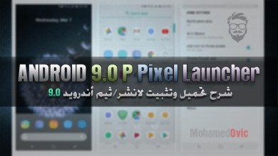Install Android 9.0 P Pixel Launcher without root