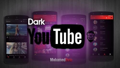 تحميل تطبيق يوتيوب المظلم للاندرويد