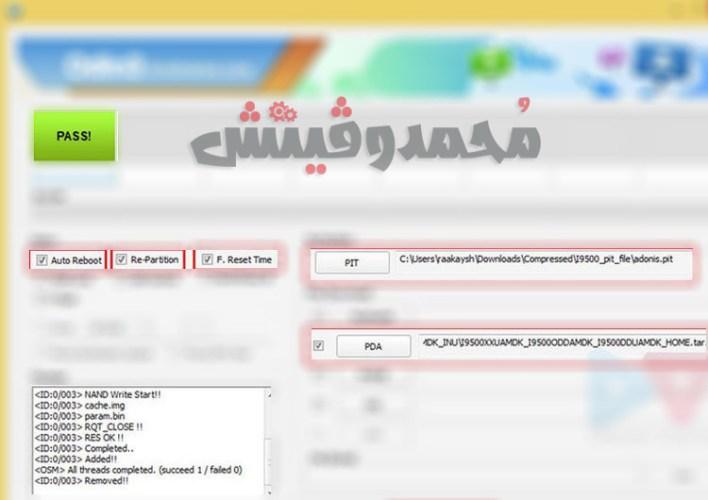 Odin Firmware Flash PIT File Mohamedovic