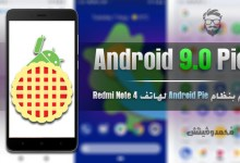 Android 9.0 Pie AOSP ROM for Redmi Note 4
