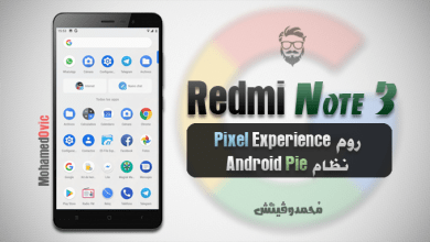 Install Pixel Experience Based Android Pie ROM on Redmi Note 3