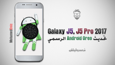 Android Oreo Firmware update for Galaxy J5 2017