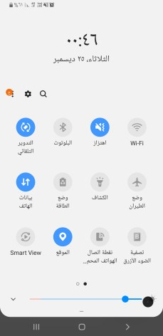 One-UI-Based-Android-9.0-Pie-Official-Firmware-Update-for-Samsung-Galaxy-S9-Mohamedovic (2)