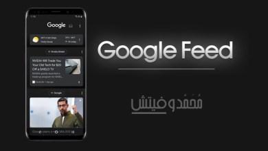 Enable Google Feed Dark Mode