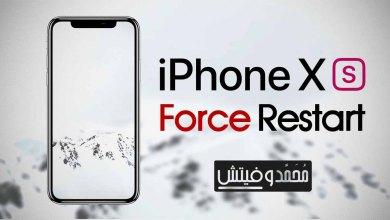 Force Resart iPhone Xs Xs Max Xr