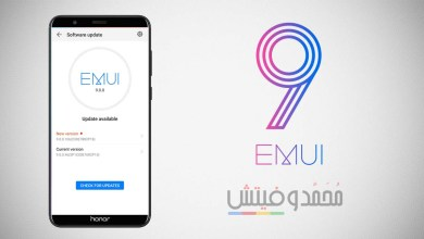 Honor 7X EMUI 9.0 Based Android Pie Update