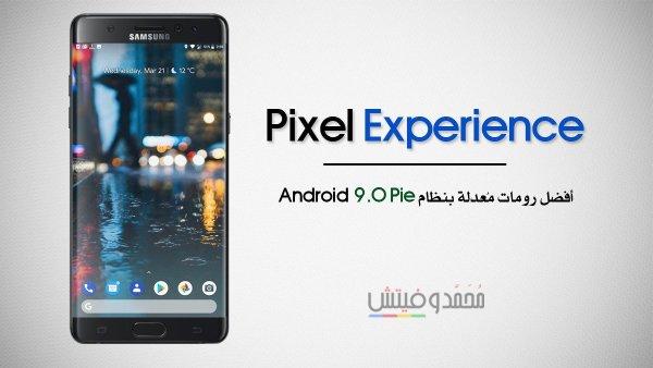 روم Pixel Experience بنظام Android Q