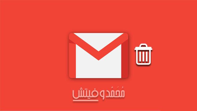 شرح كيفية إسترجاع رسائل بريد Gmail المحذوفة نهائيًا