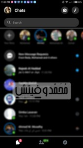 Turn On Dark Mode in Facebook Messanger Mohamedovic 04