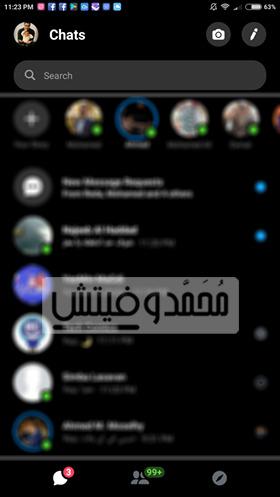 تشغيل الوضع الليلي في ماسنجر الفيسبوك