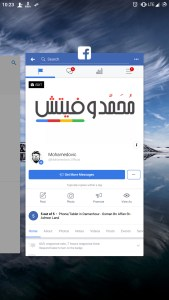Android 9.0 Pie ROM for Samsung Galaxy Note 3 Mohamedovic 09