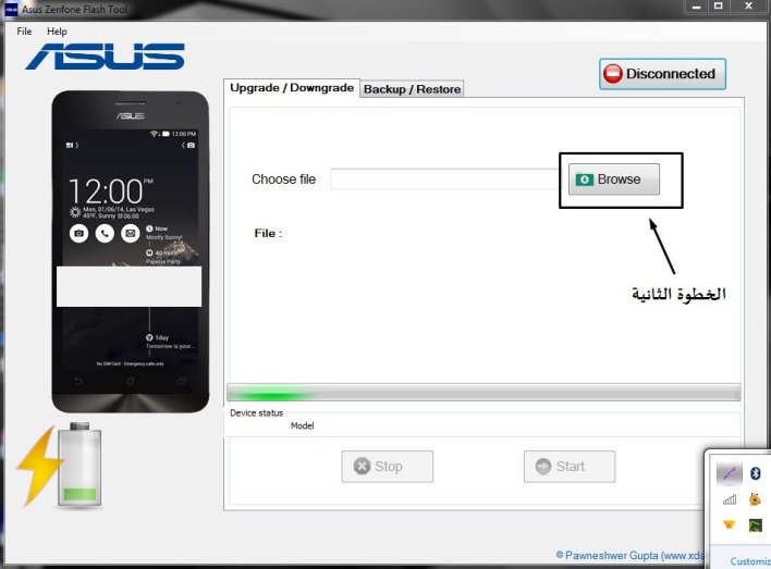 Install Rom To Asus Phone 02
