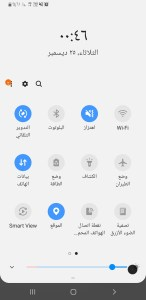 One UI Based Android Pie on Galaxy A6 A605F Mohamedovic 11