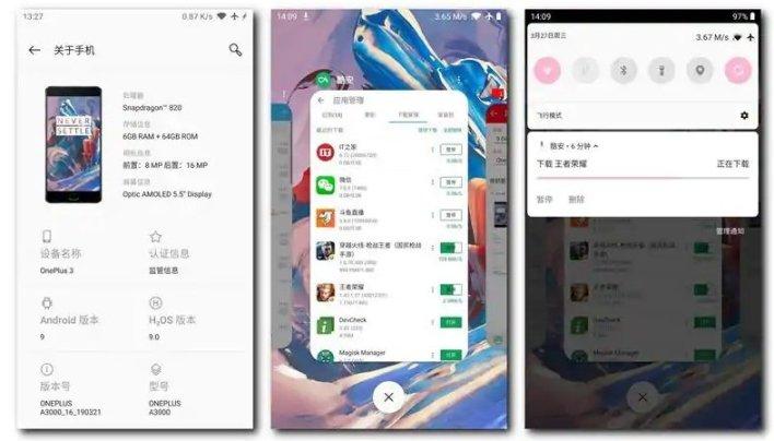 OnePlus 3 3T Hydrogen OS 9.0 Update