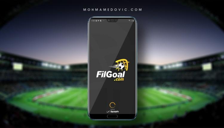 تنزيل تطبيق موقع FilGoal الرسمي للاندرويد والايفون