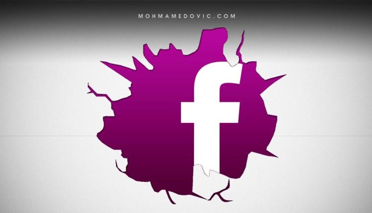 فيسبوك تسجيل الدخول الى فيس بوك على الكمبيوتر على الهاتف وكذلك