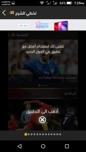 Download FilGoal App Mohamedovic 07