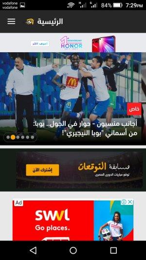 Download FilGoal App Mohamedovic 08