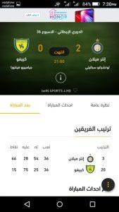 Download FilGoal App Mohamedovic 10 576x1024 1