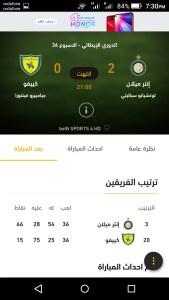 Download FilGoal App Mohamedovic 10