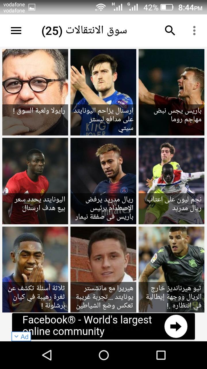 Download Kooora Mubasher Mohamedovic 02