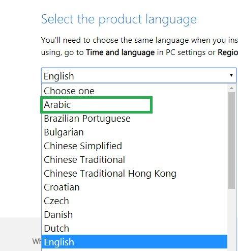 إختيار لغة تحميل نسخة ويندوز 8.1 برو