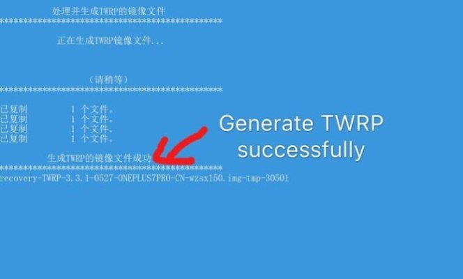 الخطوة الثالثة في خطوات تثبيت ريكفري TWRP علي هاتف وان بلاس 7 برو