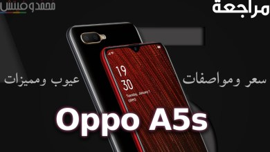 oppo a5s 2