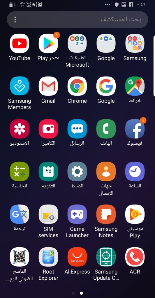 One UI Based Android Pie on Galaxy J7 2017 J730F Mohamedovic 11