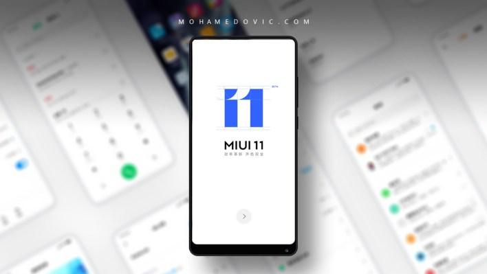 تحديث MIUI 11