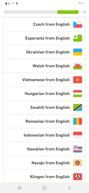 تابع اللغات الموجودة