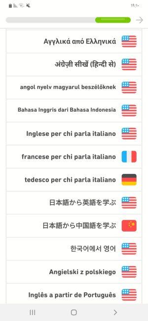 اللغات التي يمكنك تعلمها من خلال اللغة الإيطالية
