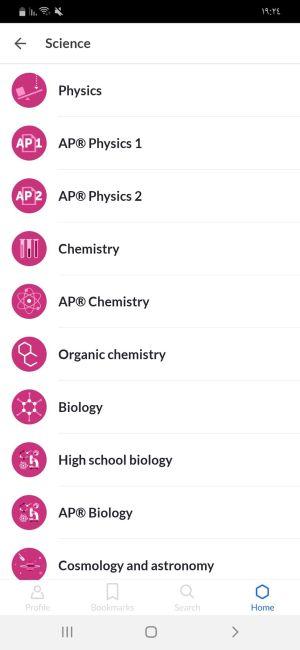 قسم Science