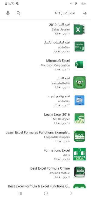 كيفية التعامل مع Learn Excel