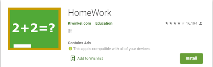 تطبيق HomeWork