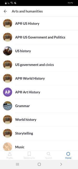 قسم Arts and Humanities