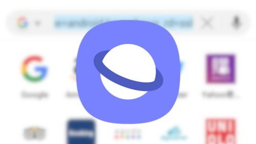 تطبيق Samsung Internet Browser أحد تطبيقات سامسونج