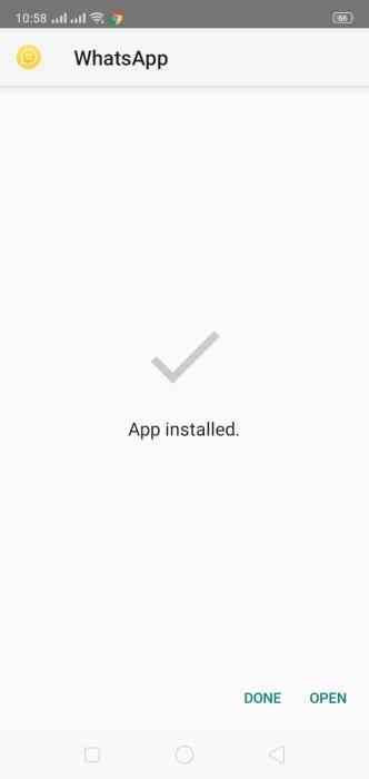 فتح التطبيق