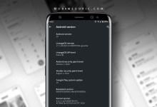 اندرويد 10 لهواتف جالكسي S8 & Note 8