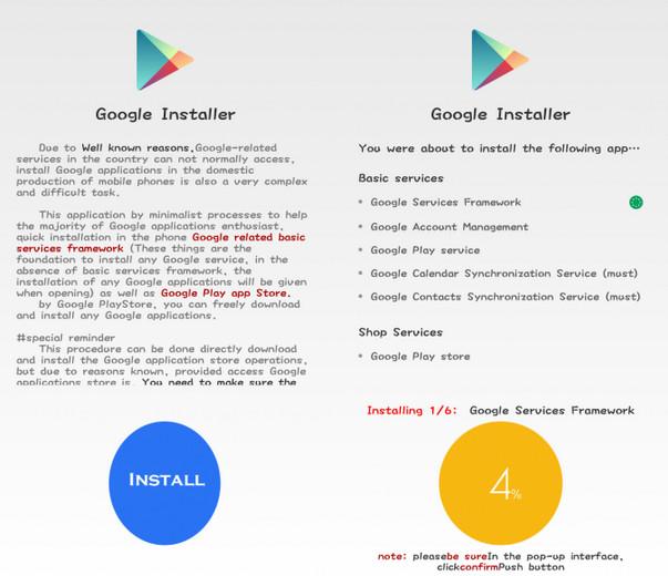 خدمات جوجل لهواتف هواوي الصينية