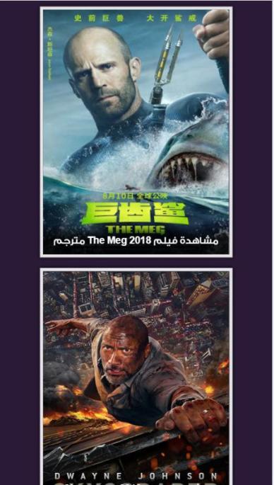 سينما فور يو