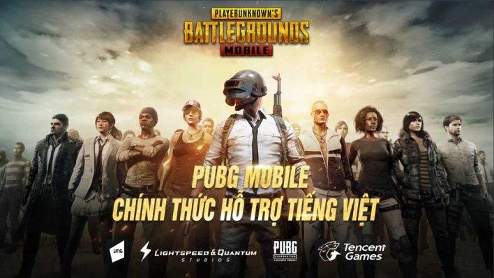 ببجي موبايل نسخة فيتنام