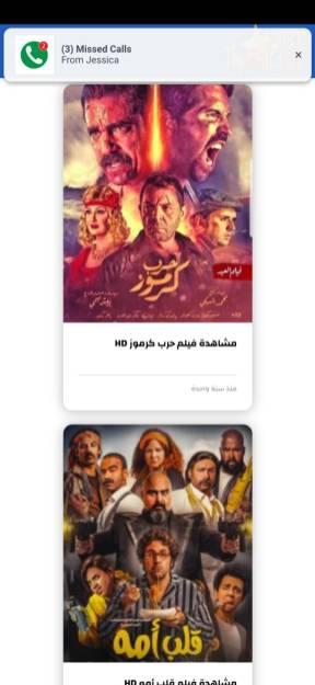 افلام عربي لودى نت