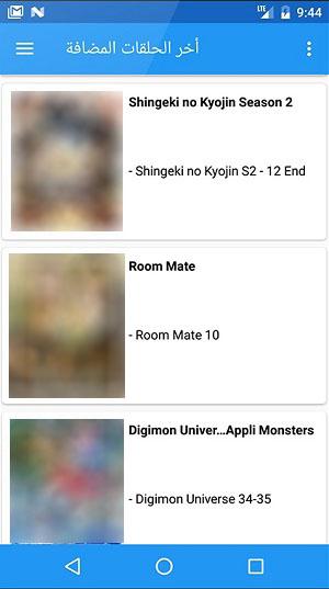 anime slayer للايفون