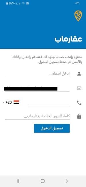 تسجيل الدخول بالبريد الإلكتروني
