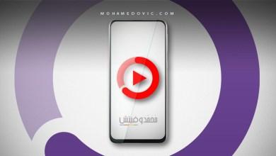 أفضل تطبيقات افلام مسلسلات رمضان 2020 للاندرويد