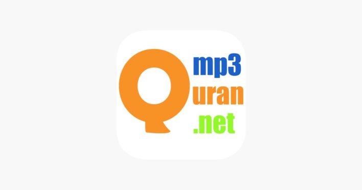 تطبيق Quran Audio Library