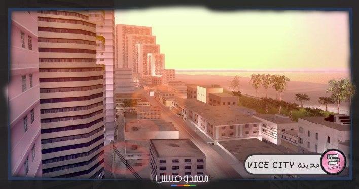 المباني والمدن في لعبة جاتا 7