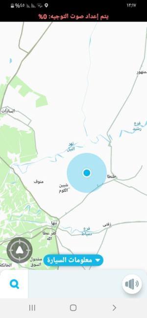 خريطة موقعك الآن في تطبيق Waze أحد بدائل Google Maps